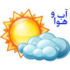 منابع آزمون دکتری آب و هوا شناسی
