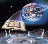 منابع آزمون دکتری الهیات و معارف اسلامی-تاریخ و تمدن ملل اسلامی