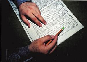 انتخاب رشته مقطع دکتری